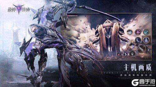战神遗迹测试版游戏截图-3
