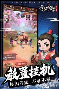 葫芦娃兄弟九游版游戏截图-0