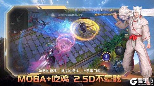 战塔英雄官方版游戏截图-2