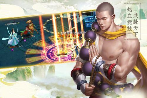 奇炫兰陵王电脑版游戏截图-3