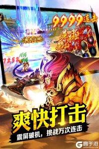 格斗江湖v1.17.05.17游戏截图-2