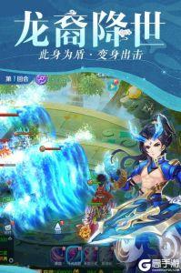 仙灵物语游戏截图-0