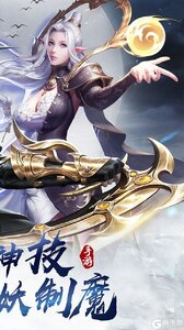 龙征七海OL果盘版游戏截图-1