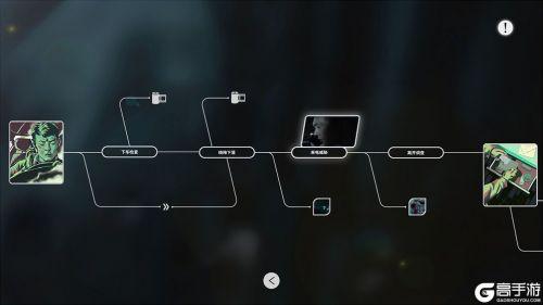 深海游戏截图-0