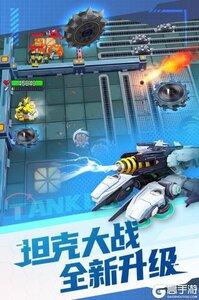 坦克无敌游戏截图-3