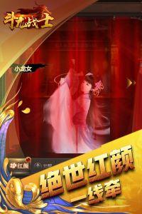 斗龙战士游戏截图-4