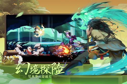 古今江湖游戏截图-1