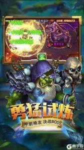 斗卡勇士電腦版游戲截圖-1