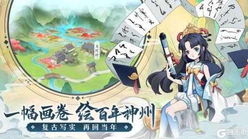 轩辕剑剑之源游戏截图-3