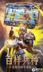 剑与英雄游戏截图-4