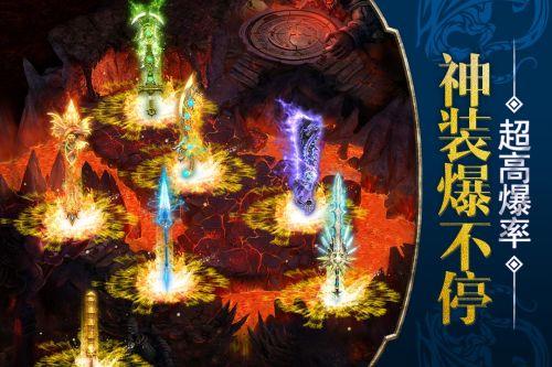 烈焰遮天游戏截图-3