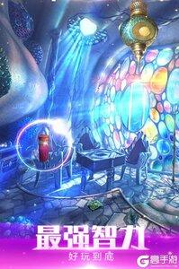密室逃脱绝境系列4迷失森林电脑版游戏截图-1