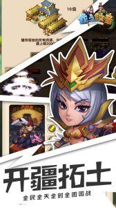 龙之纹章游戏截图-4