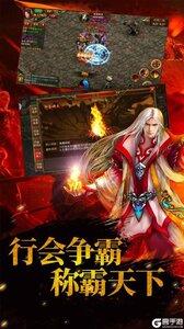 远古传奇(征战沙城)电脑版游戏截图-4