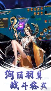 造化之门之玄黄珠游戏截图-1