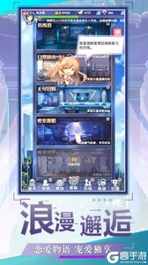 校花梦工厂最新版游戏截图-3