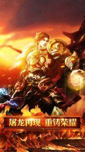 烈火骑士游戏截图-0