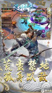 靈劍飛仙游戲截圖-1