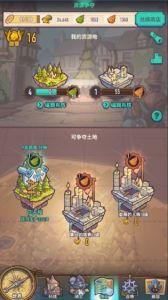 巨像騎士團輔助工具游戲截圖-3