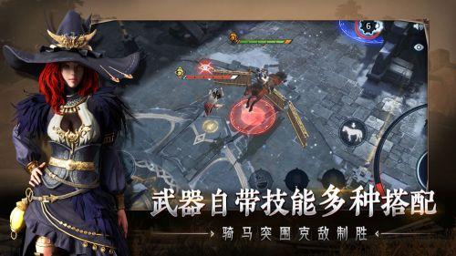 猎手之王游戏截图-3