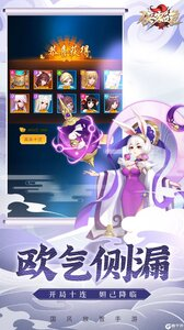 侠客道九游版游戏截图-2