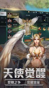 九剑魔龙传游戏截图-4