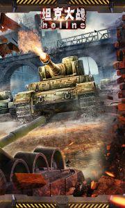 坦克大战noline电脑版游戏截图-0