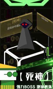 特工使命电脑版游戏截图-1