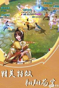 王者狙击游戏截图-4