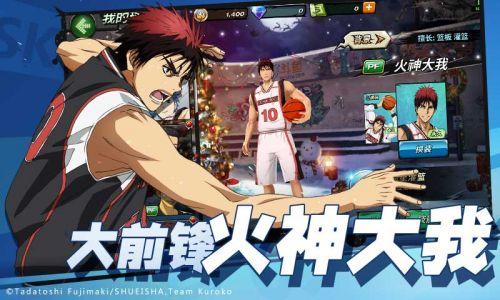 潮人籃球官方版游戲截圖-3