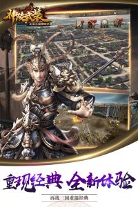 神陵武装游戏截图-1