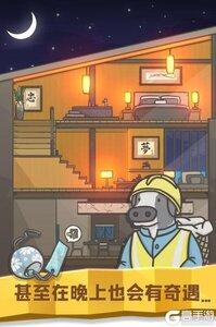 月兔历险记官方版游戏截图-1