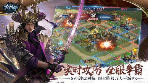 九州劫游戏截图-0