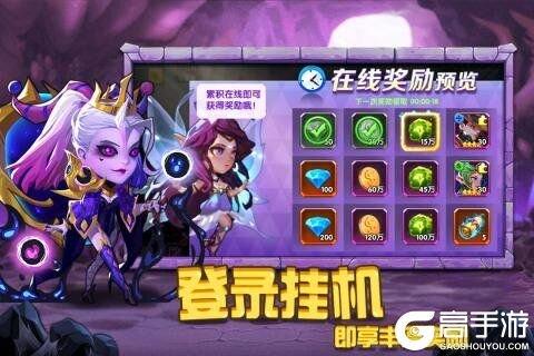 圣魂v1.0.3游戏截图-1