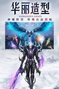 神之继承者游戏截图-0