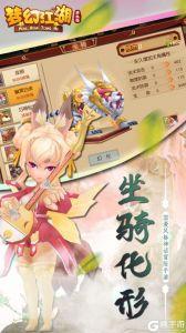 梦幻江湖游戏截图-0