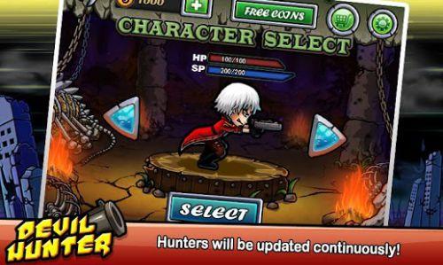恶魔猎手2电脑版游戏截图-2
