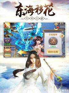 九州仙侠传游戏截图-0