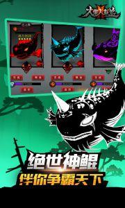 火柴人联盟2游戏截图-1