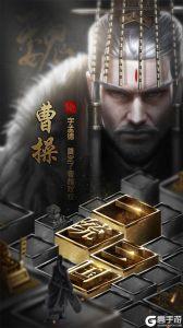 无双魏蜀吴游戏截图-0