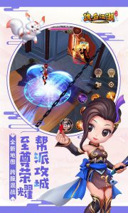 热血江湖游戏截图-0