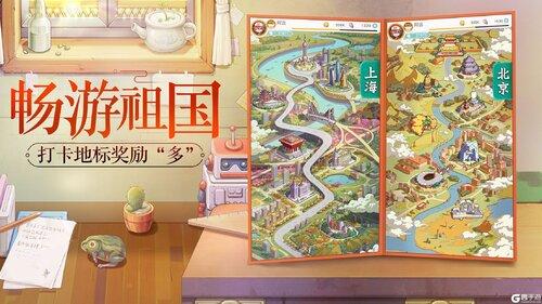 小浣熊百将传最新版游戏截图-4