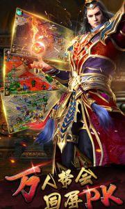 沙城战神游戏截图-2