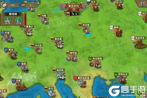 欧陆战争5:帝国电脑版游戏截图-1