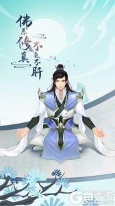 仙剑问道游戏截图-1