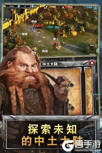 荣誉征途安卓版游戏截图-4