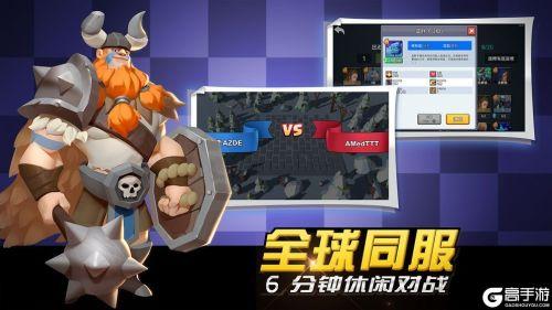 龙之国电脑版游戏截图-3