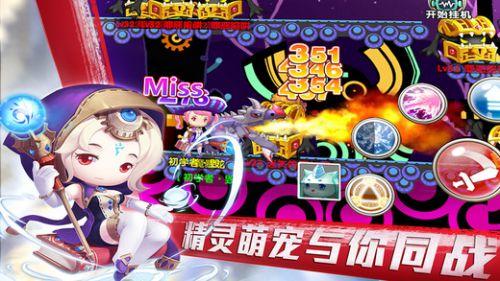 冒险王2官方版游戏截图-10