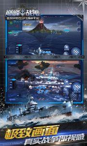 巅峰战舰游戏截图-0