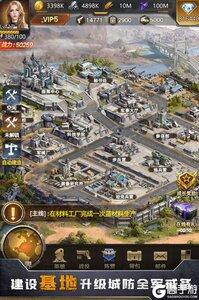 幸存者计划九游版游戏截图-0